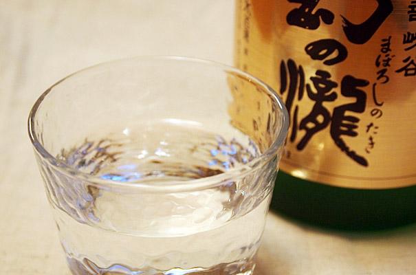 名水仕込みのうまい酒!皇国晴酒造の幻の瀧