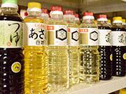 泉田醤油の商品