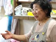 川原田幸子さん