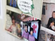 店内の壁に貼られた記念の写真