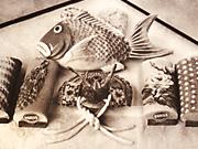 歴史を感じる中村蒲鉾さんの昔の細工蒲鉾