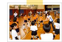 小中学生のバレーボール教室