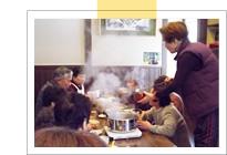 バタバタ茶伝承館 とってもフレンドリーな雰囲気