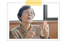 岩井恵澄さん