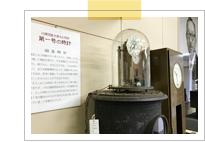 魚津歴史民俗博物館に展示されている川原田博士の発明品