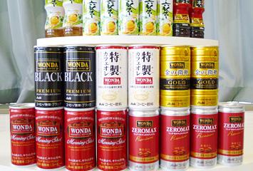 缶コーヒーWONDA(ワンダ)シリーズ、十六茶