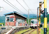 富山地方鉄道 下立駅