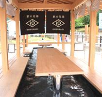 「宇奈月温泉 駅の足湯 くろなぎ」檜をふんだんに使った贅沢な足湯