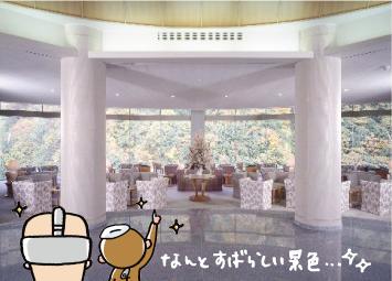 延対寺荘からの眺めは最高です。