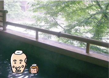 宇奈月ニューオータニホテル 露天風呂
